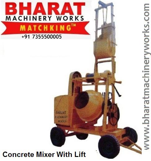Bharat Machinery Works CONCRETE MIXER MACHINE WITH LIFT
